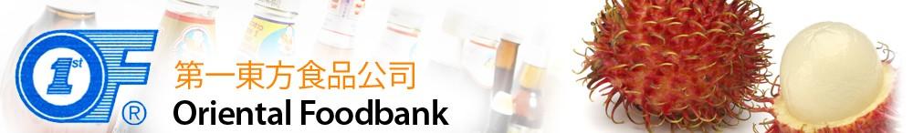 Oriental Foodbank
